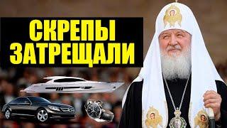 Патриарх выступил против