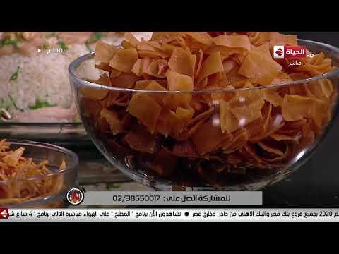 """المطبخ - طريقة عمل """"كشك ألمظ"""" على طريقة الشيف أسماء مسلم"""