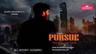 Pursue The Fallen City (Trap Music)