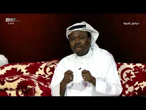 عثمان أبو بكر مالي - هيئة الرياضة ستسدد جميع ديون الإتحاد وتكفلت بـ 5 لاعبين أجانب #برنامج_الخيمة