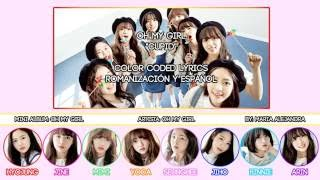 "OH MY GIRL (오마이걸) ""CUPID"" [COLOR CODED] [ROM