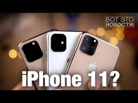 Как будет выглядеть следующий iPhone - ВОТ ЭТО НОВОСТИ! photo