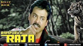 Rampur Ka Raja Full Movie   Hindi Dubbed Movies 2018 Full Movie   Venkatesh Full Movies   width=