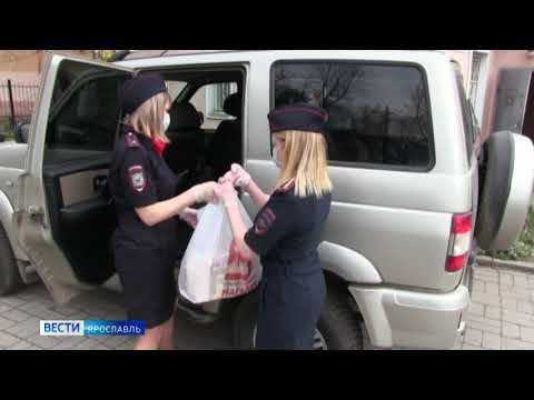 В Ярославской области продолжается акция «Вирус добра»