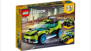 LEGO Creator 3-in-1 31074 Rocket Rally Car - 2018