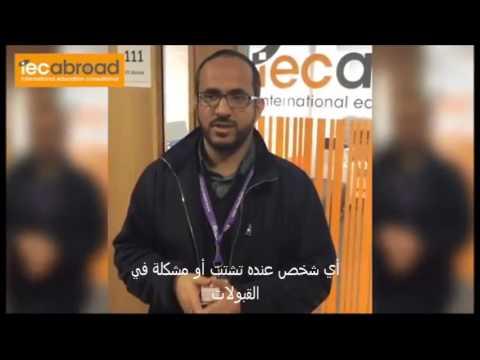 Zayed - IEC Abroad Testomonial