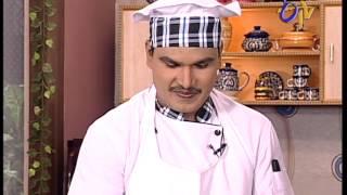 Gummadi Kobari Kura ..