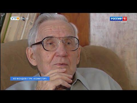 Легендарный диктор Коми радио и телевидения Виктор Шерстнёв отмечает 90-летний юбилей