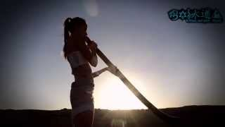 "The most beautiful Didgeridoo player in the world ! ""Ticki Stamasuri"""