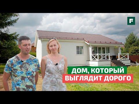 Бюджетный белый дом из сип-панелей с фиброцементным сайдингом // FORUMHOUSE