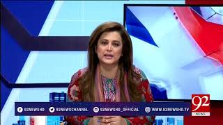 News Room - 05 October 2017 - 92NewsHDPlus