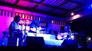 ผิงไฟ -อภิรมย์  live