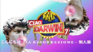 AESTHETIC - シミミア - CIAO DARWIN