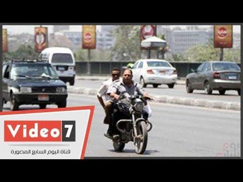 النشرة المرورية.. انتظام الحركة بالقاهرة والجيزة وسط انتشار رجال الأمن