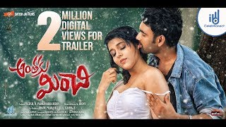 Anthaku Minchi  Trailer | Rashmi Gautam | Jai | Jhony | Suneel Kashyap | Celebkonect