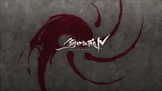 The War of Genesis 4 창세기전4 OST 독립 만세 운동