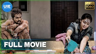 Naachiyaar Tamil Full Movie width=
