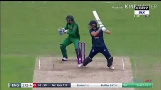 Cricket Song    Tum  Jeeto Ya Haro
