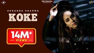 KOKE (Full Video)   SUNANDA SHARMA   Latest Punjabi Songs 2017   AMAR AUDIO