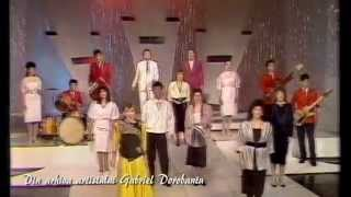 Mari artisti -  Cantarea Romaniei 1988