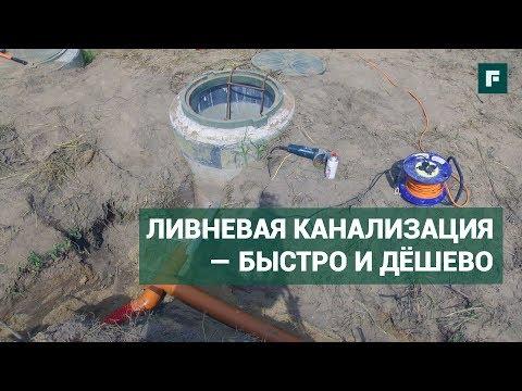 По своему проекту: система ливневой канализации // FORUMHOUSE