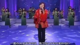 12 Girls Band - 女子十二乐坊- Watanabe Misato - Toki No Nagare Ni Mi Wo Makase