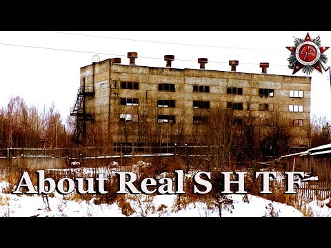 Behind The Old Iron Curtain 2018