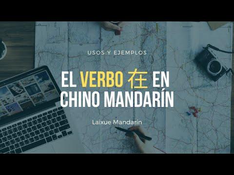 Lección #30: El Verbo 在 en chino mandarín