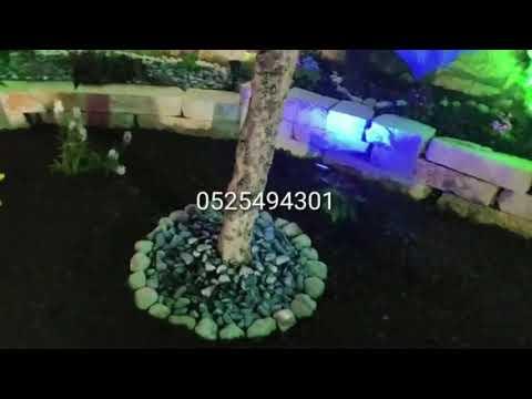 סרטון: גינה עם שילוב תאורה
