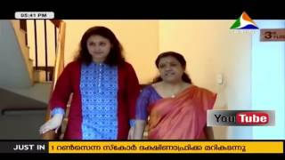 Better Half  │Kamala Vijayan│ Wife Of Pinarayi Vijayan │ 25th October 2015 │ Highlights
