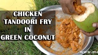 CHICKEN TANDOORI FRY MAKING IN GREEN COCONUT | RARE RECIPES | VILLAGE FOOD FACTORY