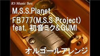 M.S.S.Planet/FB777(M.S.S Project) feat. 初音ミク&GUMI【オルゴール】