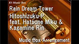 Rain Dream Tower/Hitoshizuku-P feat. Hatsune Miku & Kagamine Rin [Music Box]