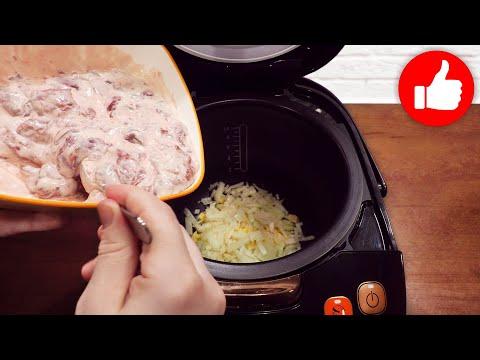 Все кто пробовал - просят еще и еще! Куриная печень в сметане в мультиварке!