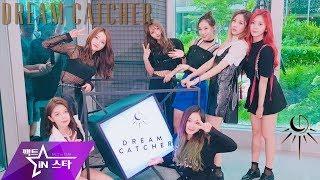 [4K직캠] 드림캐쳐 - 날아올라 (사복ver) Dream Catcher - Fly High