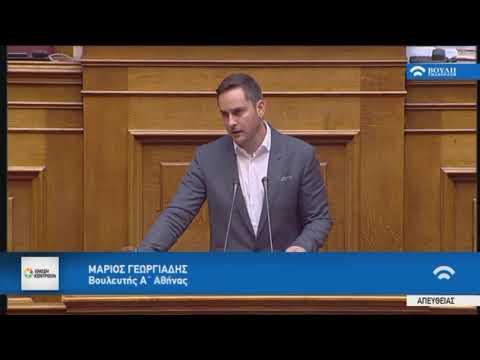 Μ.Γεωργιάδης/Ολομέλεια, Βουλή/20-11-2017