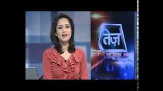 TEZ News Channel Promo