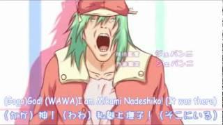[MAD] Massacre Circulation (w/ English sub)