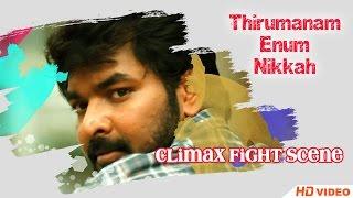 Thirumanam Ennum Nikkah Tamil Movie - Climax Fight Scene width=