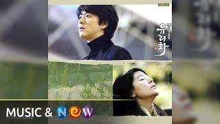 [유리화 OST] Glass Slippers I(유리화 I) (Inst.) (Official Audio)