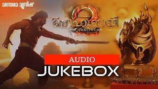 Bahubali 2 - The Conclusion | Malayalam | Audio Jukebox | SS Rajamouli | Prabhas | Manorama Music width=