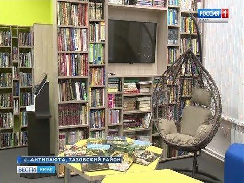 Не просто библиотека, а полноценный образовательный центр теперь доступен антипаютинцам