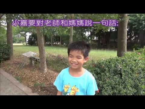 【看見遠距新勢力】微電影競賽 嘉義更寮國小-越光小子 - YouTube