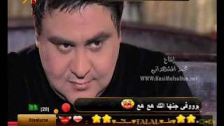 قاسم السلطان - الوكيحة - IRAQ music