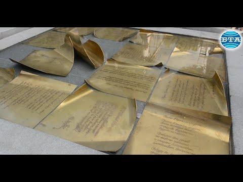 """BTA:Водното огледало """"Поетите на Стара Загора"""" е новата атракция в центъра на града"""