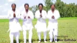 Zakir Abdalla - Garaa Jaalalaa - Oromo Music **NEW** 2015