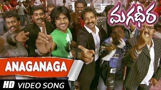 Anaganaga Telugu VIdeo Song || Magadheera Telugu Movie || Ram Charan , Kajal Agarwal