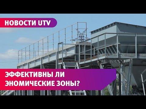 В Оренбургской области увеличен объем инвестиций