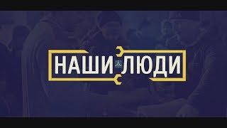 Наши люди. Светлана Гарипова - закройщица ООО
