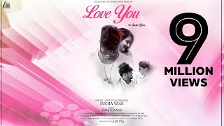 Love You | (Full HD) | Sucha Yaar | New Punjabi Songs 2018 | Latest Punjabi Songs 2018 width=